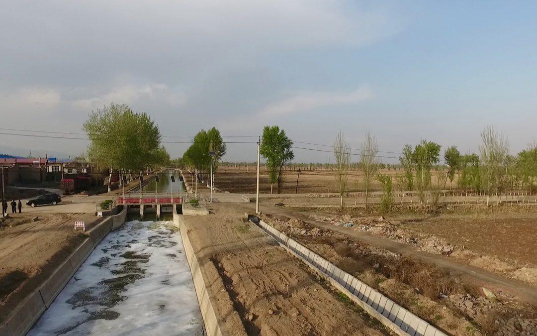 Fen River